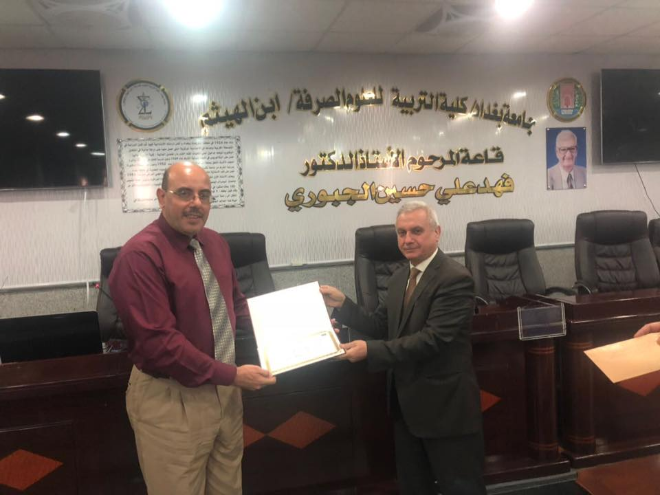 An academic from university of Basrah gives a scientific lecture at University of Baghdad