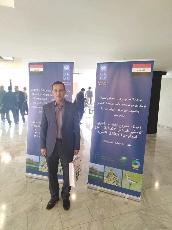university-of-basrah-participates-in-the-completion-of-the-sixth-national-report-of-the-convention-on-biological-diversity