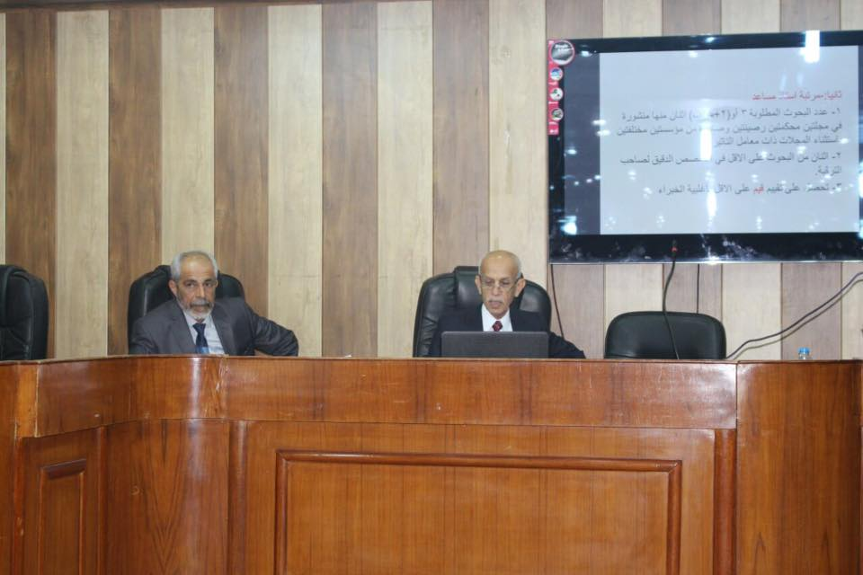 university-of-basrah-organize-a-scientific-seminar-about-new-promotions-law