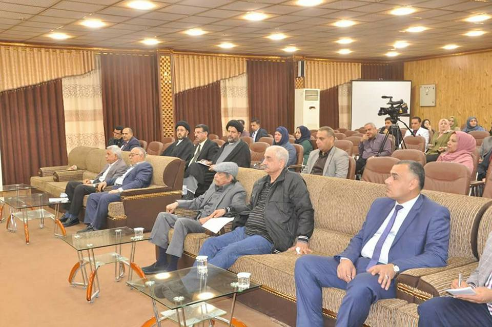 University of basrah organize a cultural seminar on the