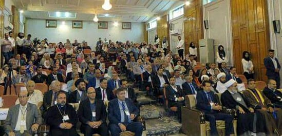 human-sciences-conference-in-baghdad
