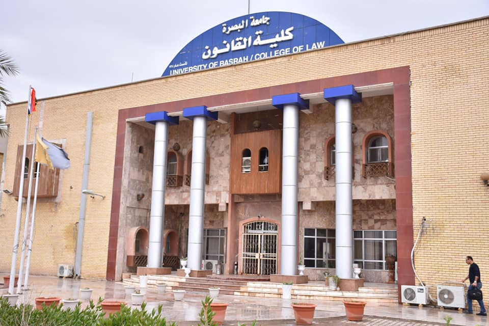 scientific-study-at-the-university-of-basrah-on-the-legislative-situation-of-the-residential-sector-in-iraq