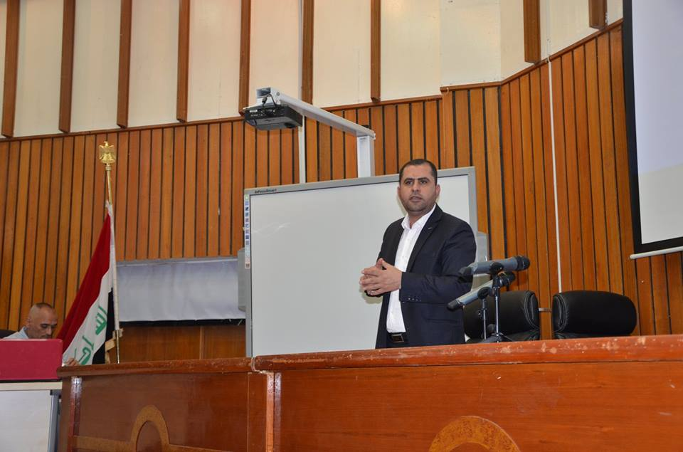 University of Basrah discusses the instructions of the performance evaluation form