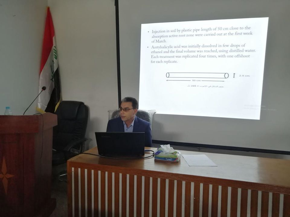 university-of-basrah-publishes-research-in-acta-magazine-within-scopus-containers