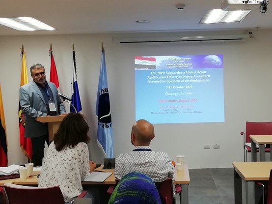 university-of-basrah-to-participates-in-a-research-project-sponsored-by-the-international-atomic-energy-agency
