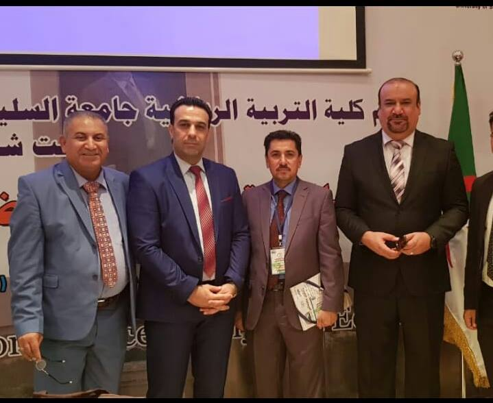 the-second-international-scientific-conference-in-al-sulaymaniyah