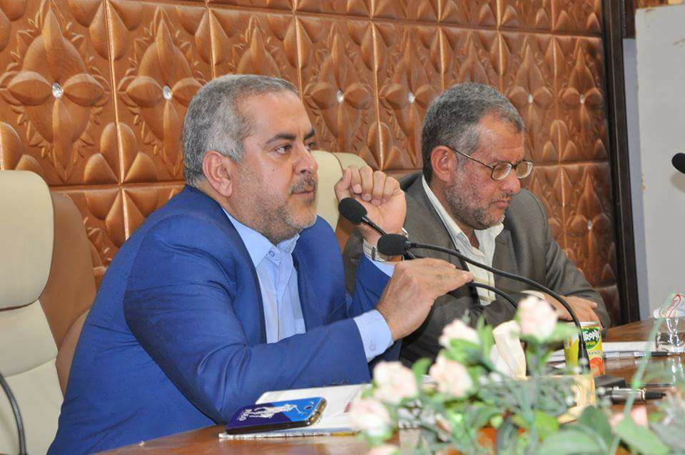 University of Basrah discusses the next parliamentary elections and the future of the political process in Iraq