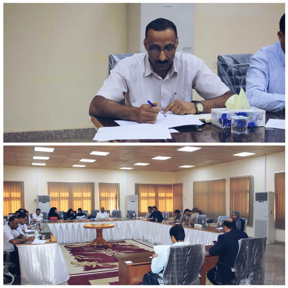 University of basrah discusses the legal system for the control of management of petroleum licensing contracts in Iraq
