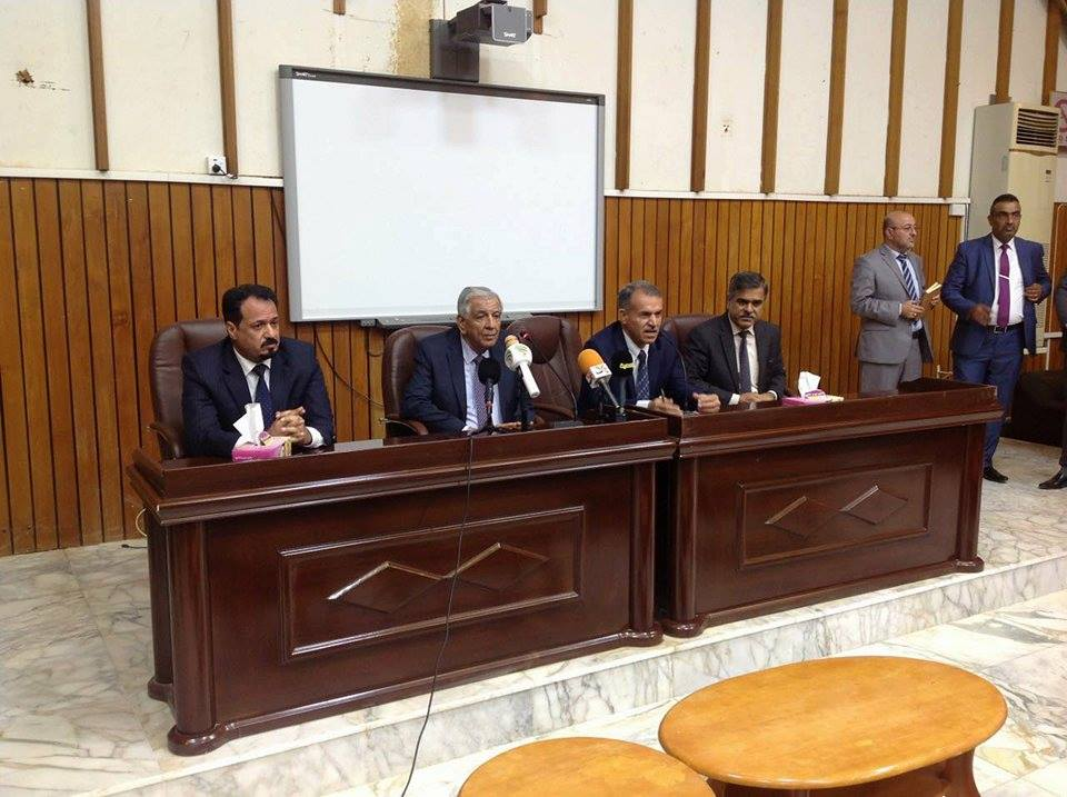 University of Basrah welcome the Minister of Oil